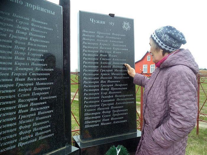 Вспоминая героев Даниловки