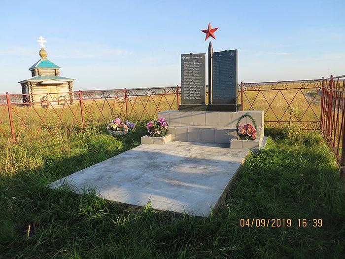 Памятник героям Великой Отечественной войны и часовня Даниловки