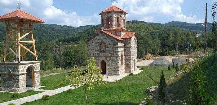 Photo: eparhija-prizren.com
