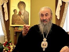 True patriotism is impossible without the love of God—Metropolitan Onuphry