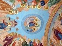 Последования всенощного бдения, часов и обедницы Недели 4-й по Пасхе для домашнего совершения