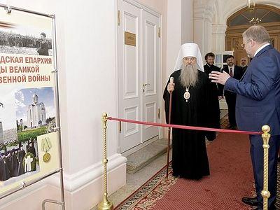 Глава Санкт-Петербургской митрополии открыл выставку, посвященную 75-летию Победы