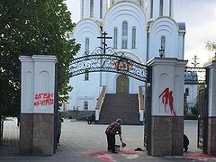 Police arrest Ukrainian nationalist who vandalized UOC cathedral in Ternopil