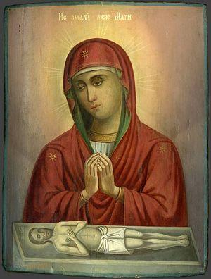 Икона «Не рыдай Мене, Мати» из келии схиархимандрита Никона
