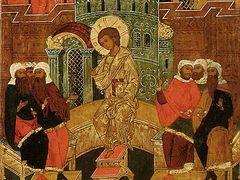 On the Feast of Mid-Pentecost
