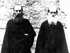 Twentieth Century Saints of Betania Monastery