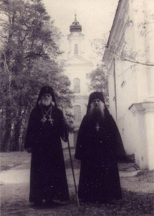 Архиепископ Ермоген (Голубев) и архимандрит Михей (Хархаров)