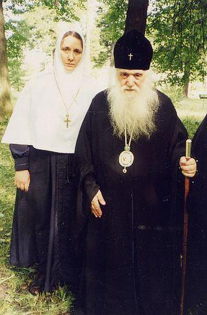 Архиепископ Михей и игумения Гавриила, когда Владыка приезжал к ней в Гродно