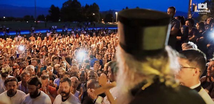 Обращение владыки Иоанникия к верующим. Беране, 17 мая 2020 г.