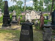 В некрополе Донского монастыря отреставрируют уникальные надгробия