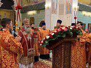 В день рождения царя-страстотерпца Николая II в Екатеринбурге молитвенно почтили его память