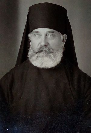 Архимандрит Григорий (Портановский)