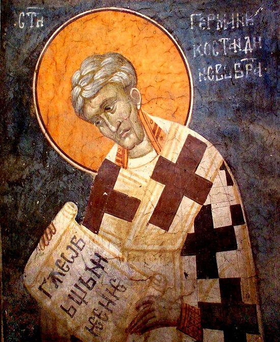 Святитель Герман I Константинопольский