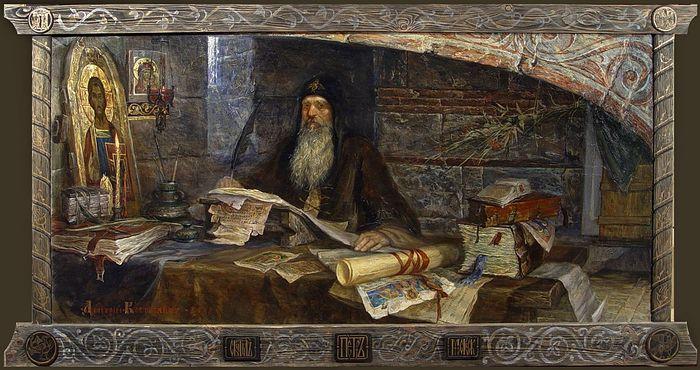 Митрополит Московский Петр