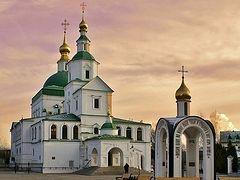 Комментарий Правового управления Московской Патриархии к закону о предоставлении государственной поддержки религиозным организациям