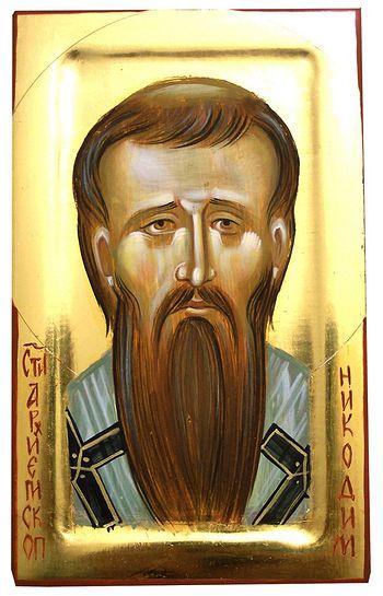 Свт. Никодим, Архиепископ Сербский. Икона работы Елены Хинич