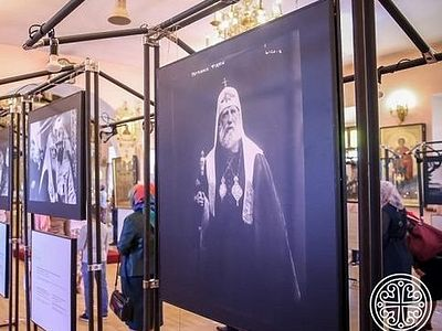 Фотовыставка, посвященная Патриарху Тихону, открылась в Якутске в День славянской письменности и культуры