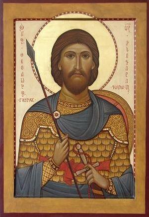 Великомученик Феодор Стратилат Гаврас