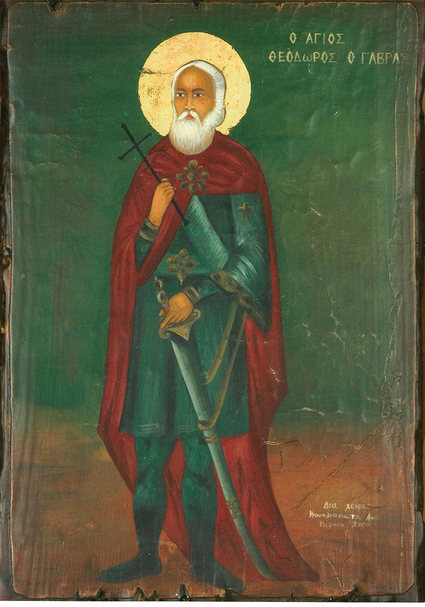 Крепость веры. Великомученик Феодор Стратилат Гаврас