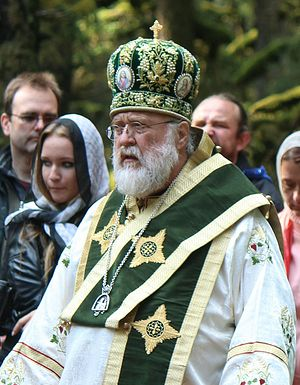 Архиепископ Сан-Францисский Вениамин