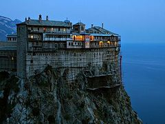 Pilgrims allowed to return to Mt. Athos from June 1
