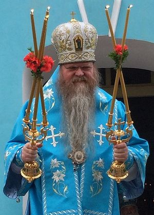 Архиепископ Штутгартский Агапит (Горачек)