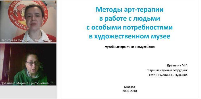 Инклюзивный творческий форум «Пасхальная радость» стартовал в онлайн-формате