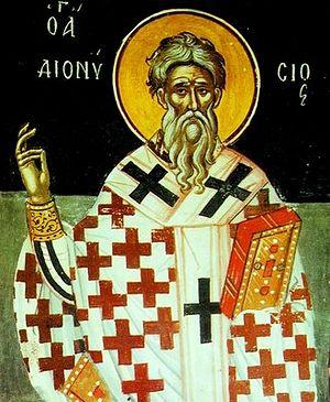 Святитель Дионисий Великий