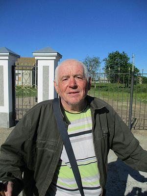Леонид Борисович