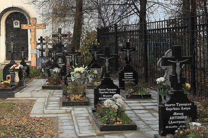 Братско гробље Тројичке обитељи