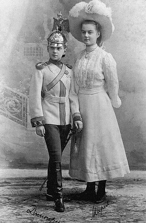 Maria with her brother Dmitri