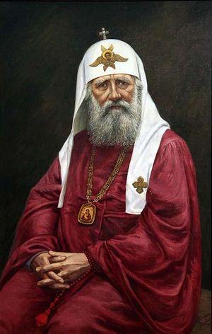 Святейший патриарх Тихон. Художник: Филипп Москвитин