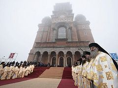 Google Bucharest fined for blasphemous renaming of Orthodox cathedral on Google Maps