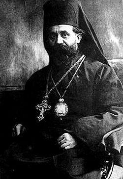 St. Dosifei (Vasić)