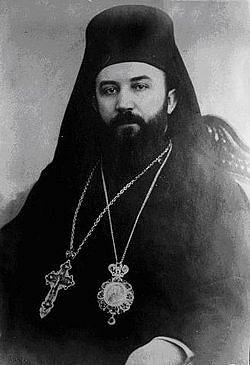 Bishop Damaskin