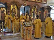 В московском Представительстве Православной Церкви в Америке молитвенно почтили память Русских и Американских святых