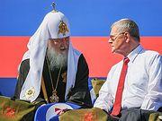 Святейший Патриарх Кирилл присутствовал на военном параде в честь 75-летия Победы