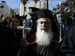 Jerusalem court denies Patriarchate's final request to block property sale to Jewish NGO