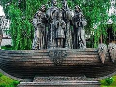 Monument to Royal Martyrs erected in Siberian city of Tyumen (+VIDEO)