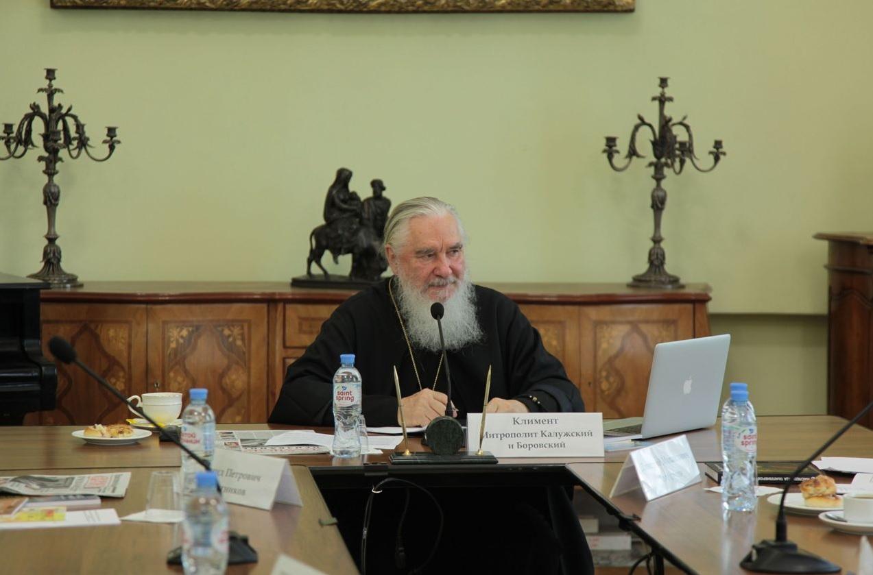 В Издательском Совете прошла научная конференция «Церковь и историческая наука»