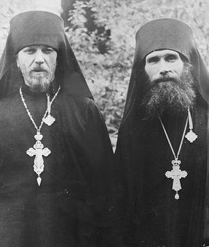 Архимандриты Тихон (Агриков) и Кирилл (Павлов)
