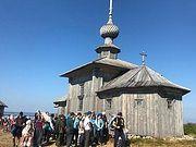 Синодальный отдел по делам молодежи начал реализацию нового проекта «География православной молодежи»