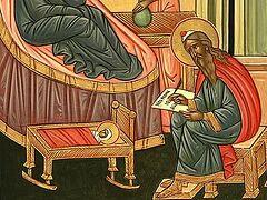 Nativity of the Holy Glorious Prophet, Forerunner and Baptist, John