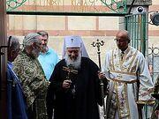 Святейший Патриарх Сербский Ириней посетил Подворье Русской Православной Церкви в Белграде