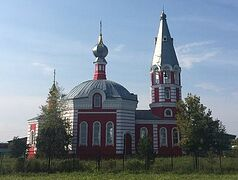 Russian parish fined $1,400 for holding mass Pascha service