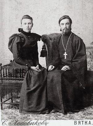 Сатрапинский Василий Александрович и Сатрапинская (Андреевская) Серафима Васильевна. 1897 год