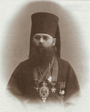 Епископ Никодим Белгородский (Кононов)
