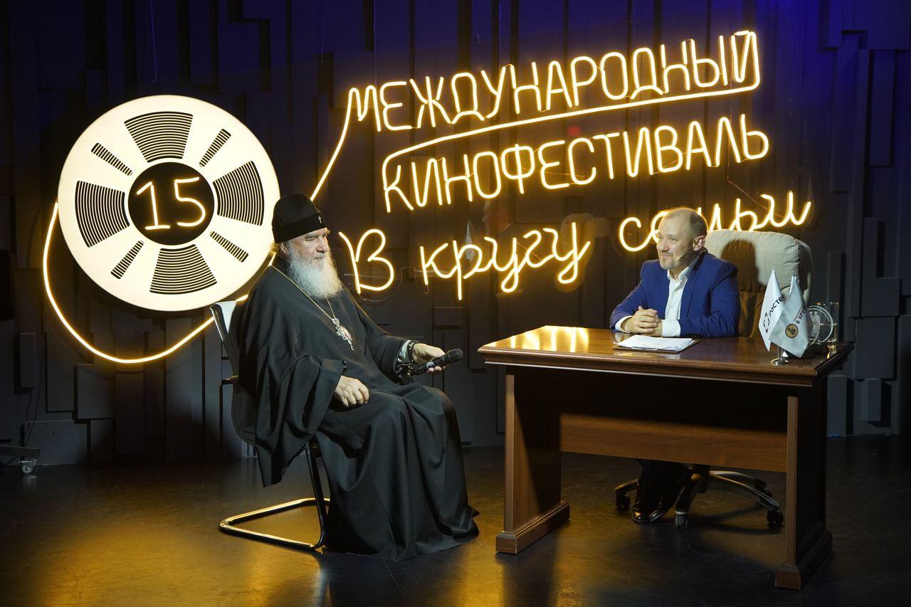 https://pravoslavie.ru/sas/image/103426/342693.b.jpg