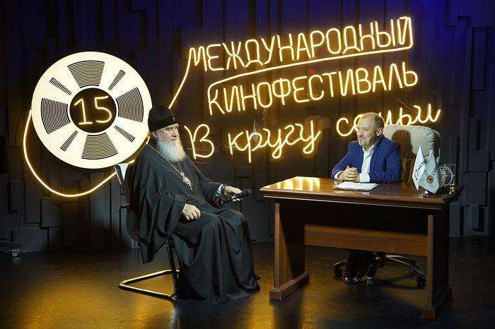 Председатель Издательского Совета принял участие в церемонии открытия кинофестиваля «В кругу семьи»