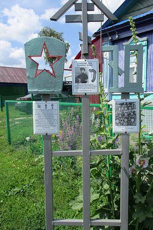 В память о Вере Ростовцевой и землячках - участницах Великой Отечественной